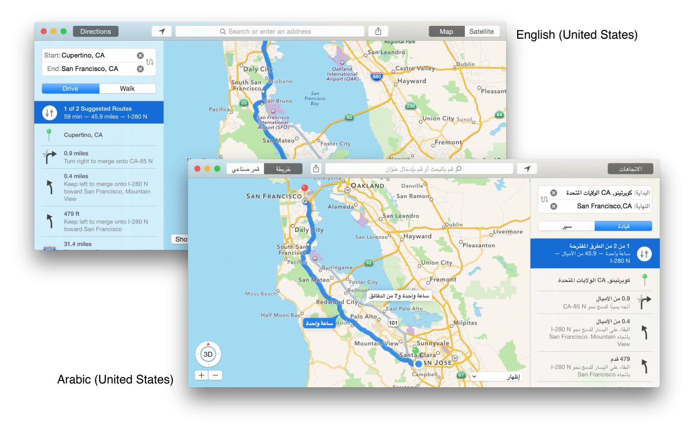 Apple Plans example
