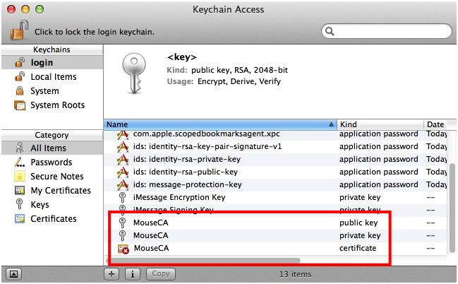 Keychain Access - фото 11